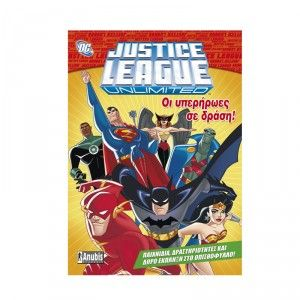 Justice League Publishing book