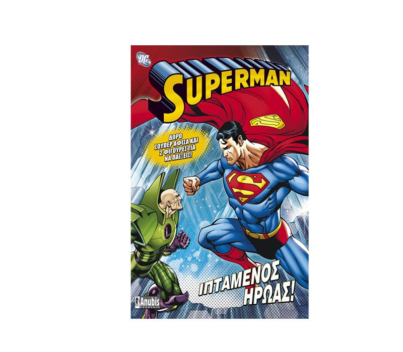 Superman publishing book