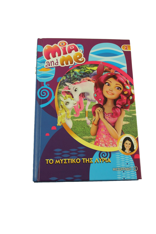 Mia publishing book