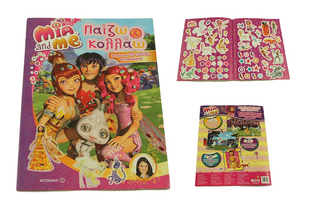 Mia publishing sticker book