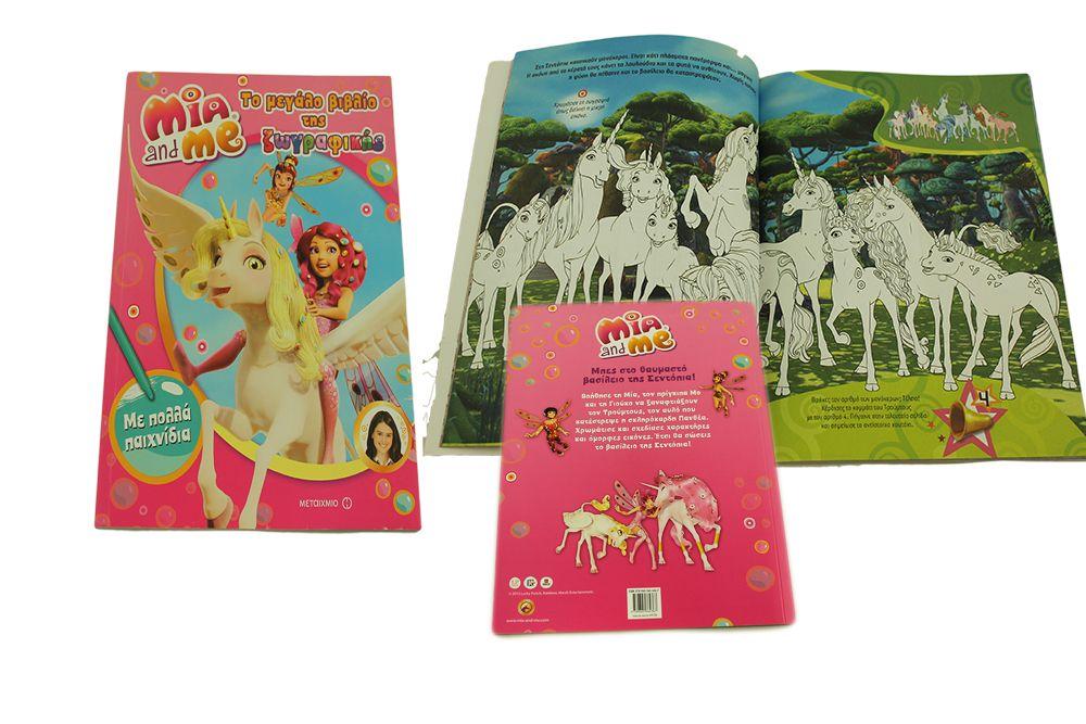 Mia publishing colouring book
