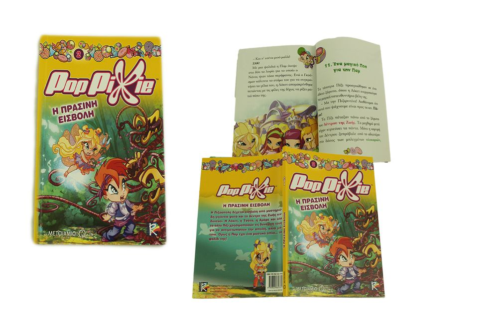 Poppixie publishing book