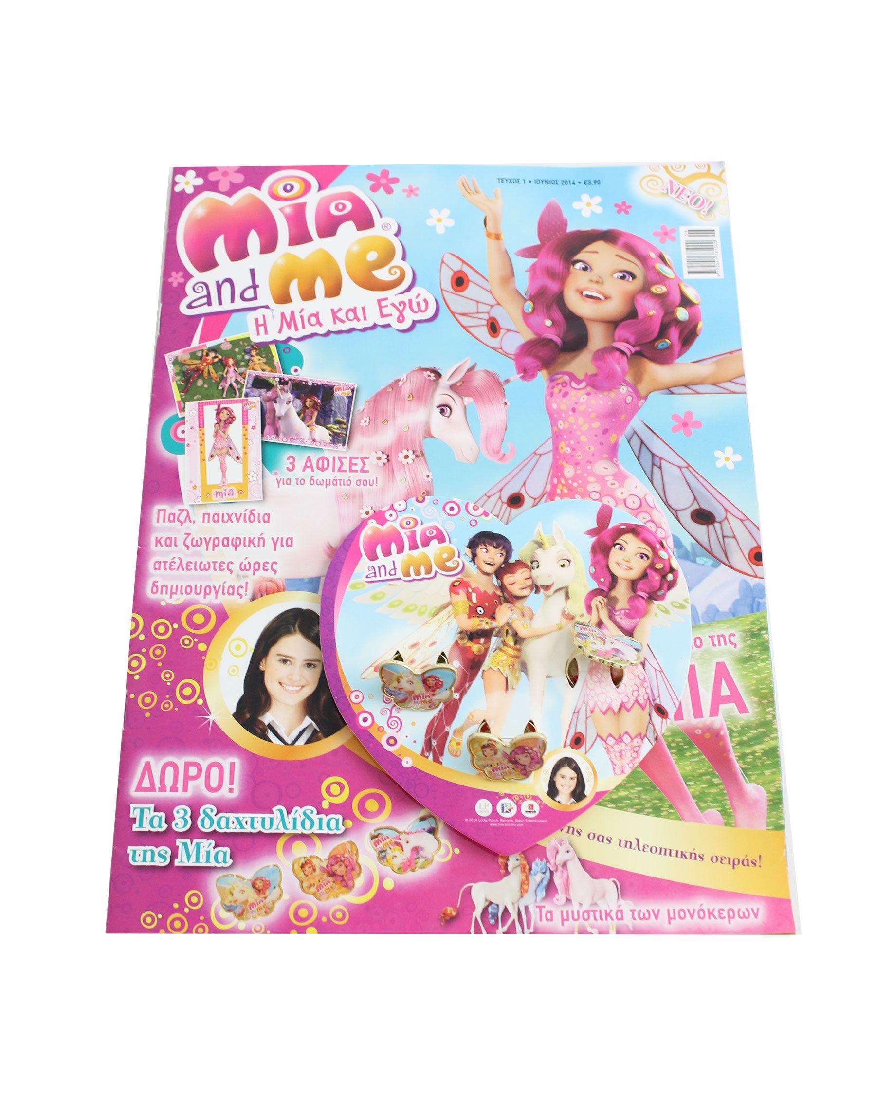 Mia publishing magazine