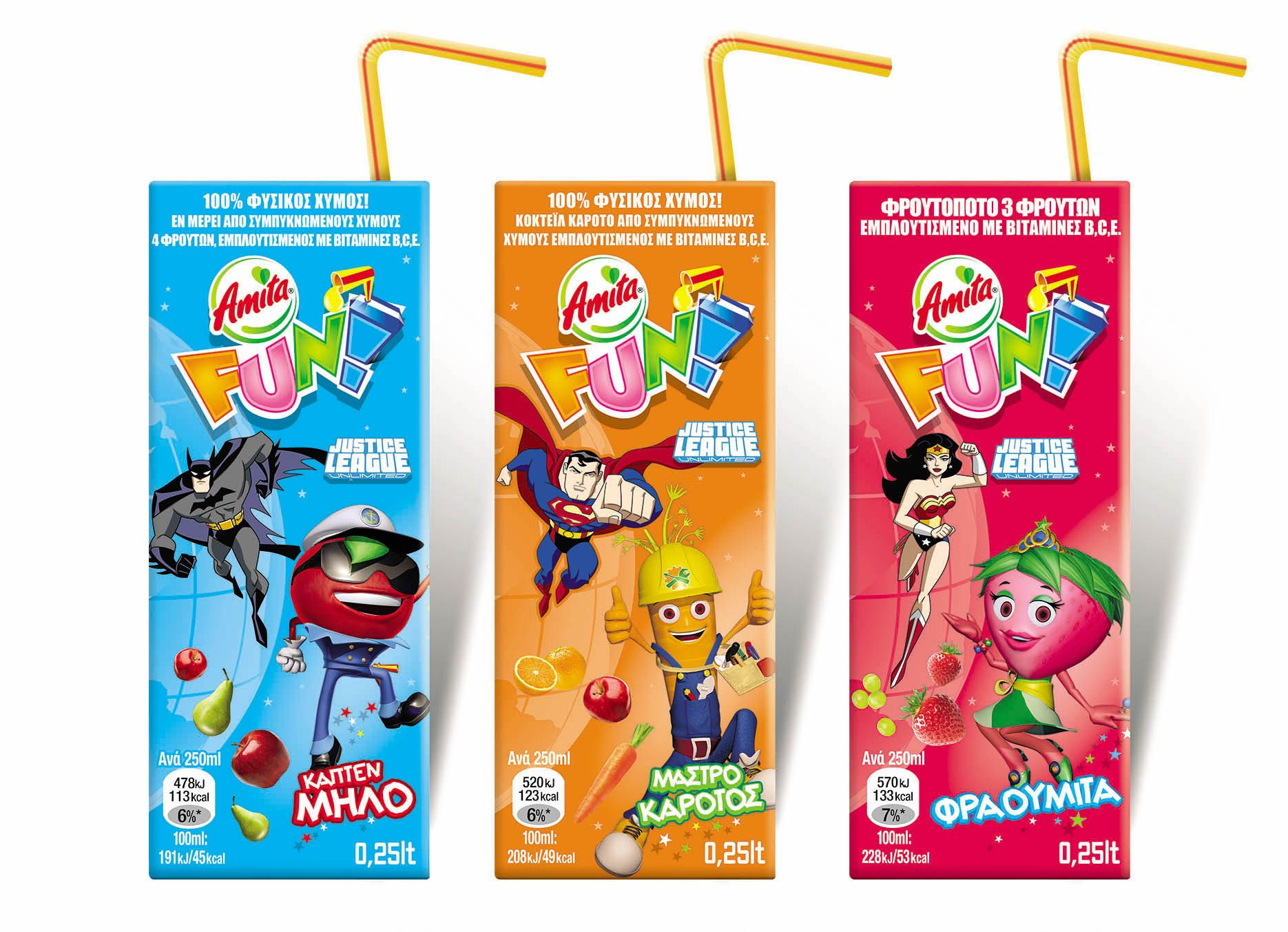 Justice League food and beverage juices