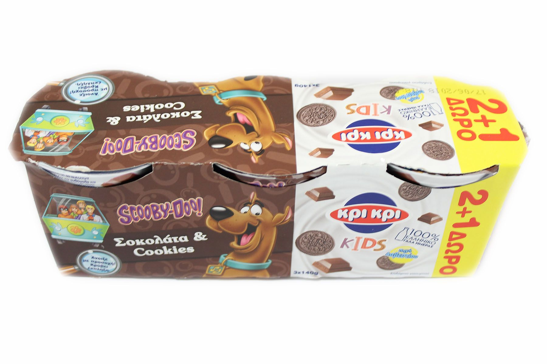 Scooby Doo Food and Beverage Yoghurt